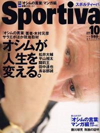 20061116-03.jpg