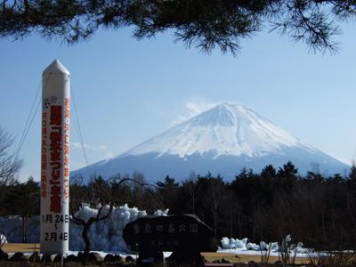 20070127-01.jpg