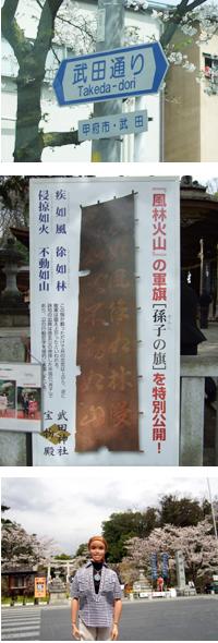 20070401-05.jpg